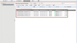 トレンドマイクロのDeep SecurityをAzure CloudServicesに自動インストールするプラグイン